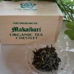 心を満たすひと時 MAKAIBARI 初摘み紅茶