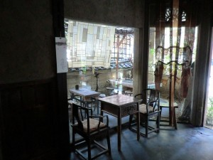 京都 素夢子 古茶屋