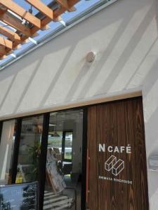 n cafe  2014-10 3