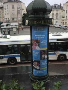 ヴェルサイユに行こう! 2014-11 1