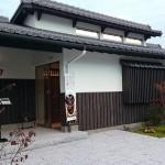 蛍遊苑 (喫茶)四季庭