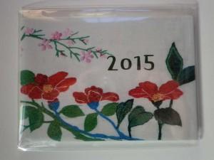 韓国からの便り 2015-01 1