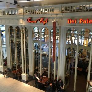 アムステルダム スキポール空港 2015-07 10