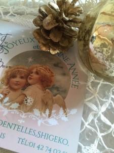 心華やぐフランスからのカード 2015-12 2