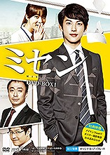 ミセン 2016-03 1