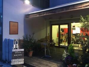 預言cafe 2016-04 3
