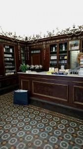 歴史ある薬局  2016-05 3