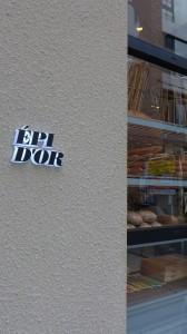 EPI D'OR エピドール
