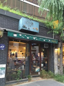 よもぎ茶 2016-10 -1