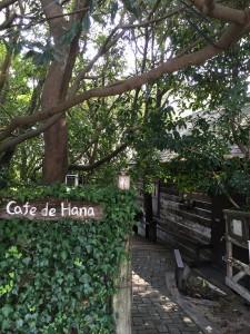 cafe de hana 2016-10-1