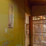 博多 炊き餃子 池田商店