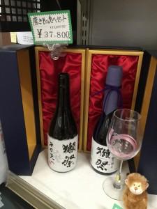 鍋丁酒店 2017-02-3