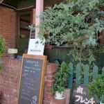 「grill mamenoki」 グリル豆の木