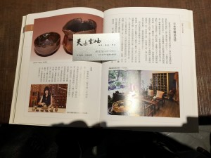 台北 お茶屋さん巡り 2018-05-4