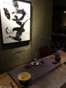 台北 お茶屋さん巡り 2018-05-10