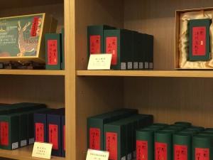 台北 お茶屋さん巡り 2018-05-11