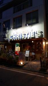 パスタ エ ピッツァ CHRISTIE'S(クリスティーズ)