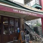 LeBRETON  「ル・ブルドン」 でひとりランチ