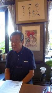三和珈琲館のコーヒー教室 2017-10-9